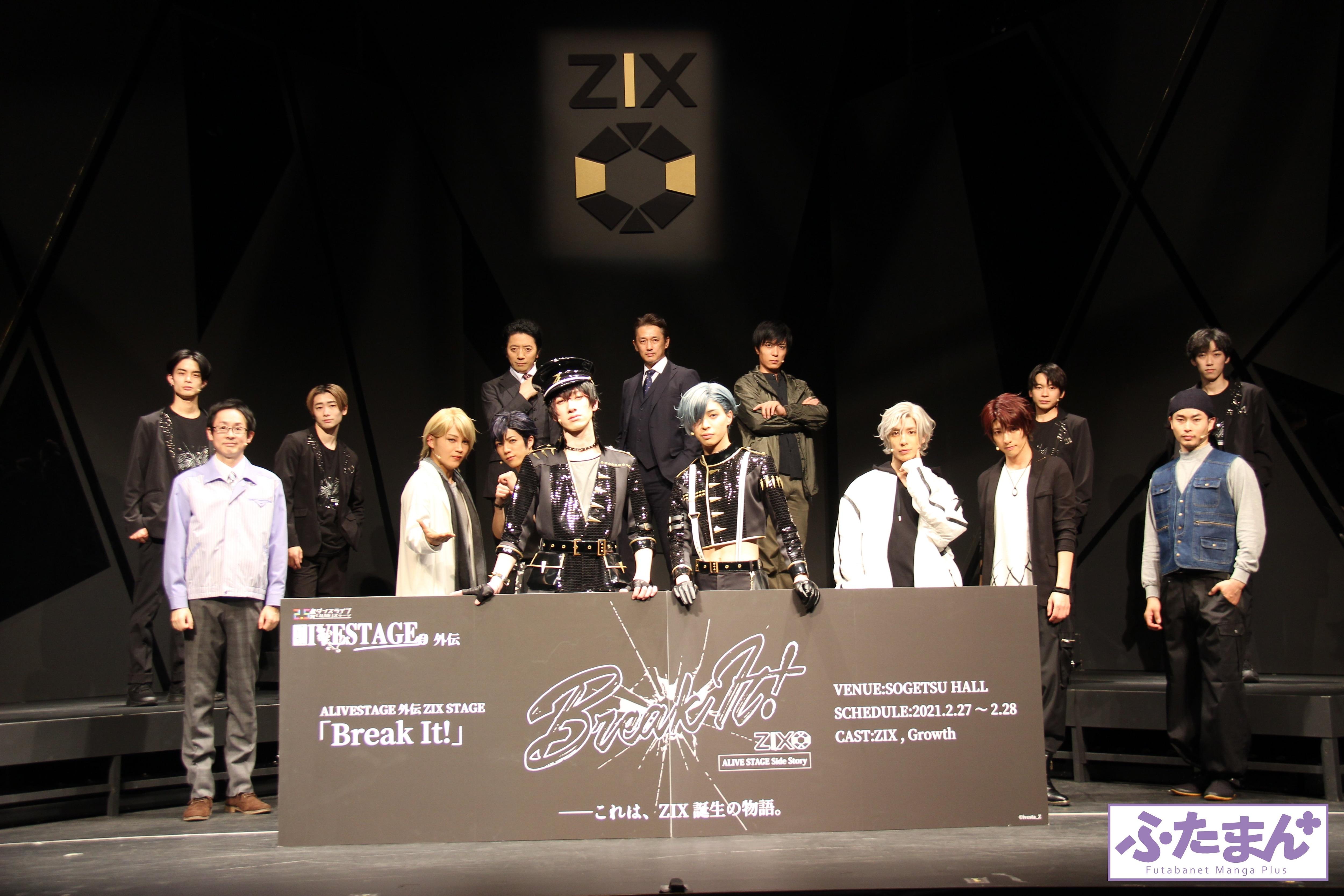 アウトローなZIXの魅力に酔いしれる2.5次元ダンスライブ「ALIVESTAGE」外伝 ZIX STAGE『Break It!』ゲネプロレポートの画像006