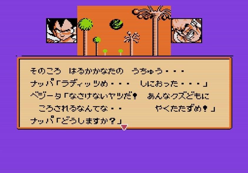 最強キャラは意外!? ファミコン版「ドラゴンボール」の傑作『強襲!サイヤ人』が発売30周年!の画像011