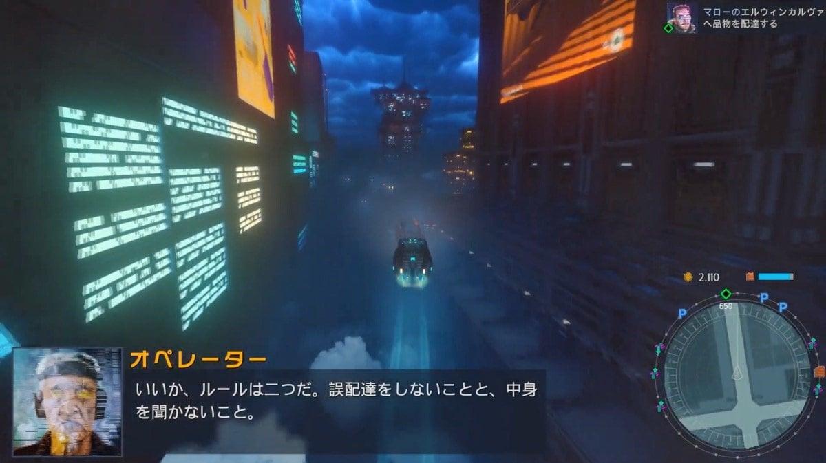 SF的世界観にどっぷり没入、ヤマグチクエストが「2020年No.1インディーゲーム」『Cloudpunk』の魅力を解説の画像006