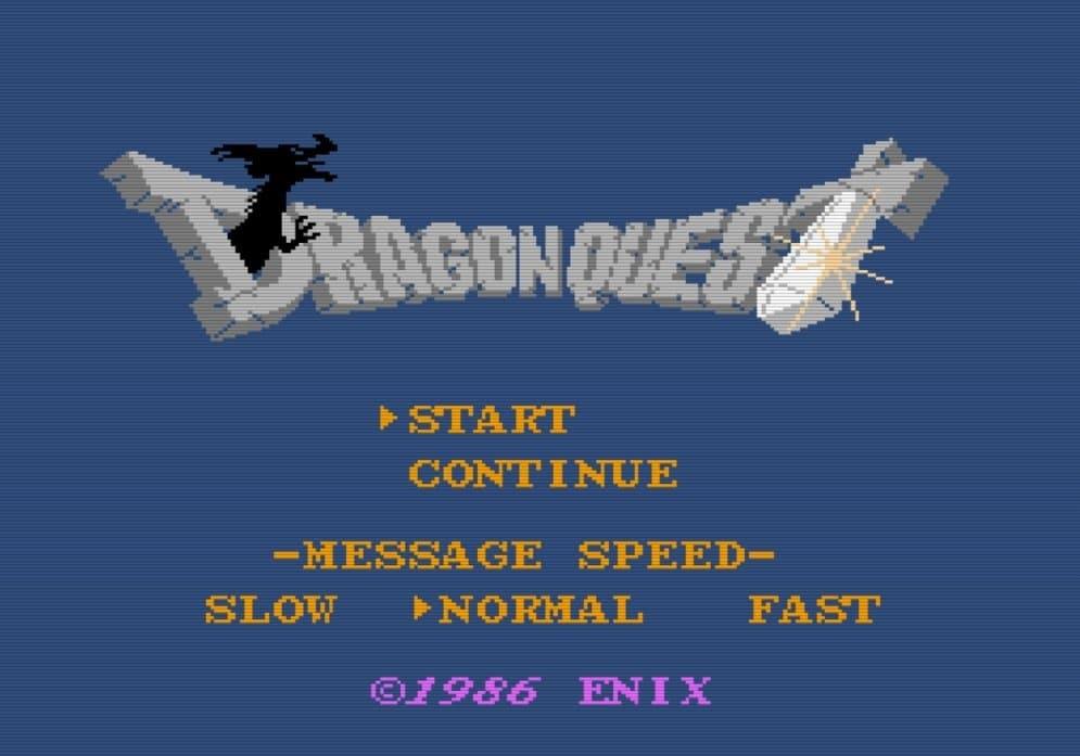 まもなく35周年! 意外と忘れがちなファミコン版「ドラゴンクエストの知識」5選の画像001