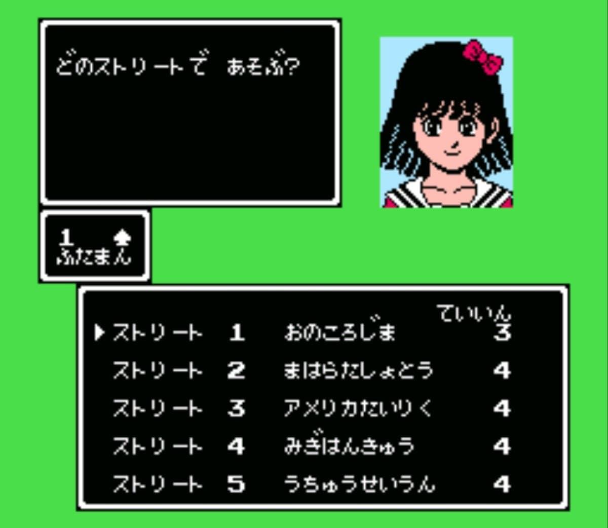 桃鉄だけじゃない、ファミコン芸人・フジタが選ぶみんながハマった「すごろくゲーム」といえばコレ!の画像005