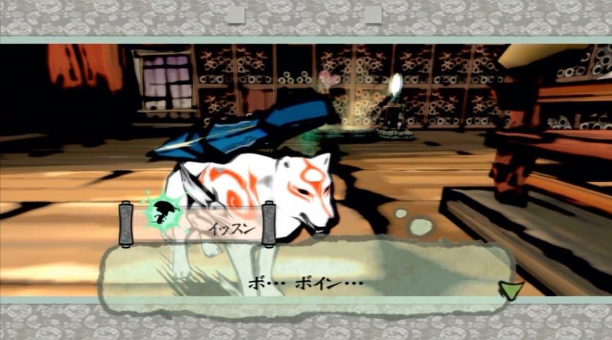 """『大神』15周年! 日本の神話と""""犬""""が好きになる、初ゲームにもぴったりな傑作【ヤマグチクエスト・コラム】の画像014"""