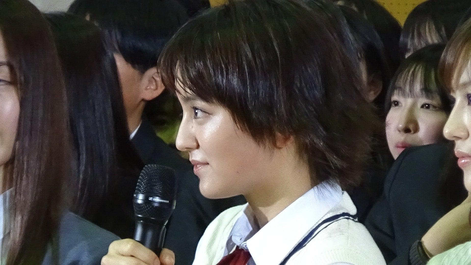 『女子高生の無駄づかい』ドラマ化で岡田結実がバカJKに!?の画像002