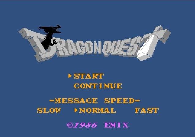 『ドラゴンクエスト』35周年、ファミコン世代の脳裏に焼きついた「ドラクエ1のセリフ」3選の画像001