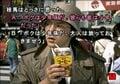 無名時代の窪塚洋介さんも出演、伝説の実写ゲーム『街』の圧倒的見せ方【ヤマグチクエスト・コラム】の画像015