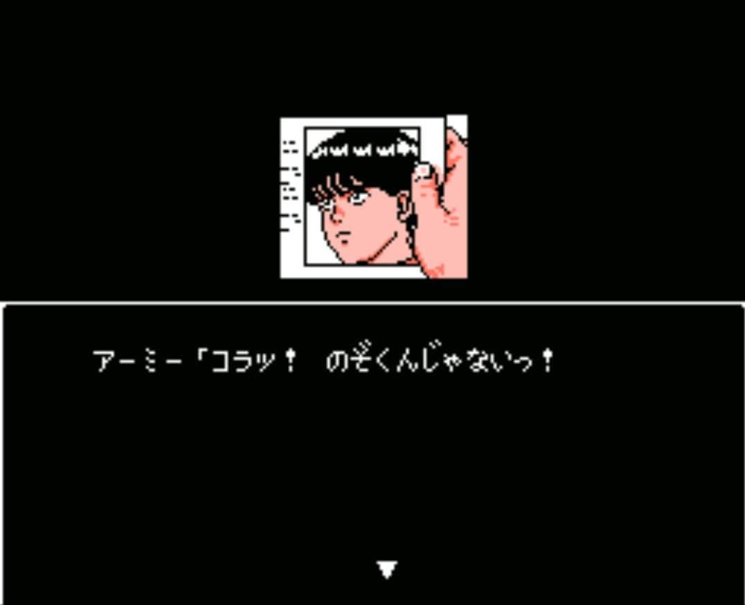 転んで即死!刺されて即死!コロナで話題『AKIRA』のファミコン版は超理不尽ゲームだった【フジタのコラム】の画像006