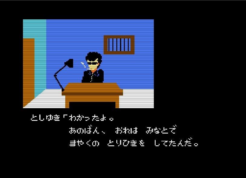 『ドラクエ』堀井雄二の「天才的センス」に脱帽、ファミコン版『ポートピア連続殺人事件』が35周年の画像002