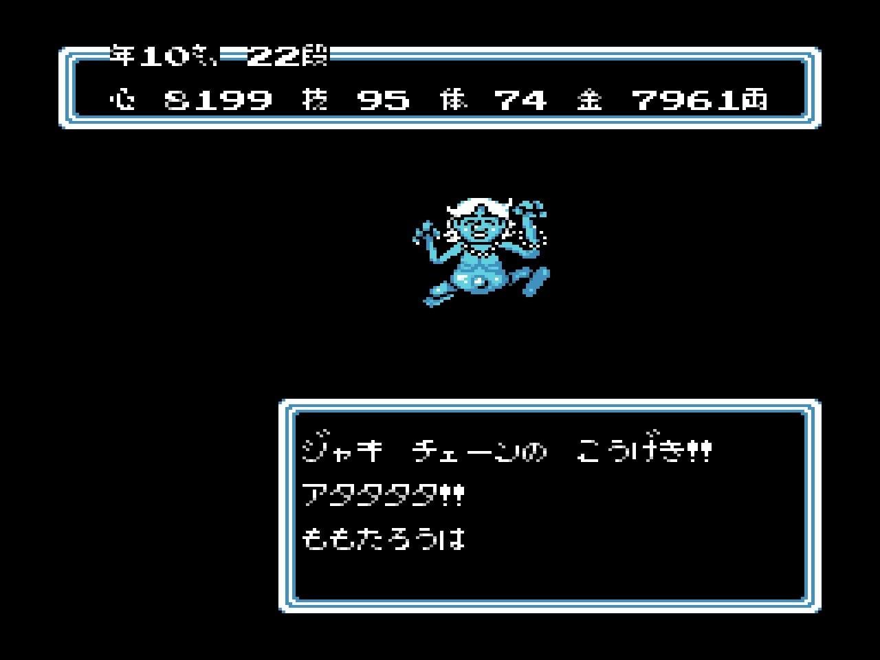 """「鬼狩り」の元祖と言えば…!? まさに""""伝説""""のファミコンRPG『桃太郎伝説』が発売33周年の画像004"""