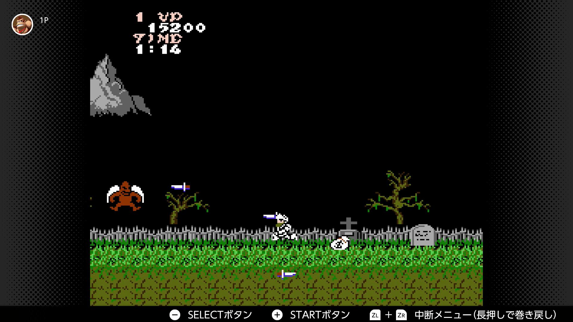 ファミコン版『魔界村』って本当に難しい?「ファミコンを知らぬ世代」がカプコンによる伝説の激ムズゲームに挑戦の画像004
