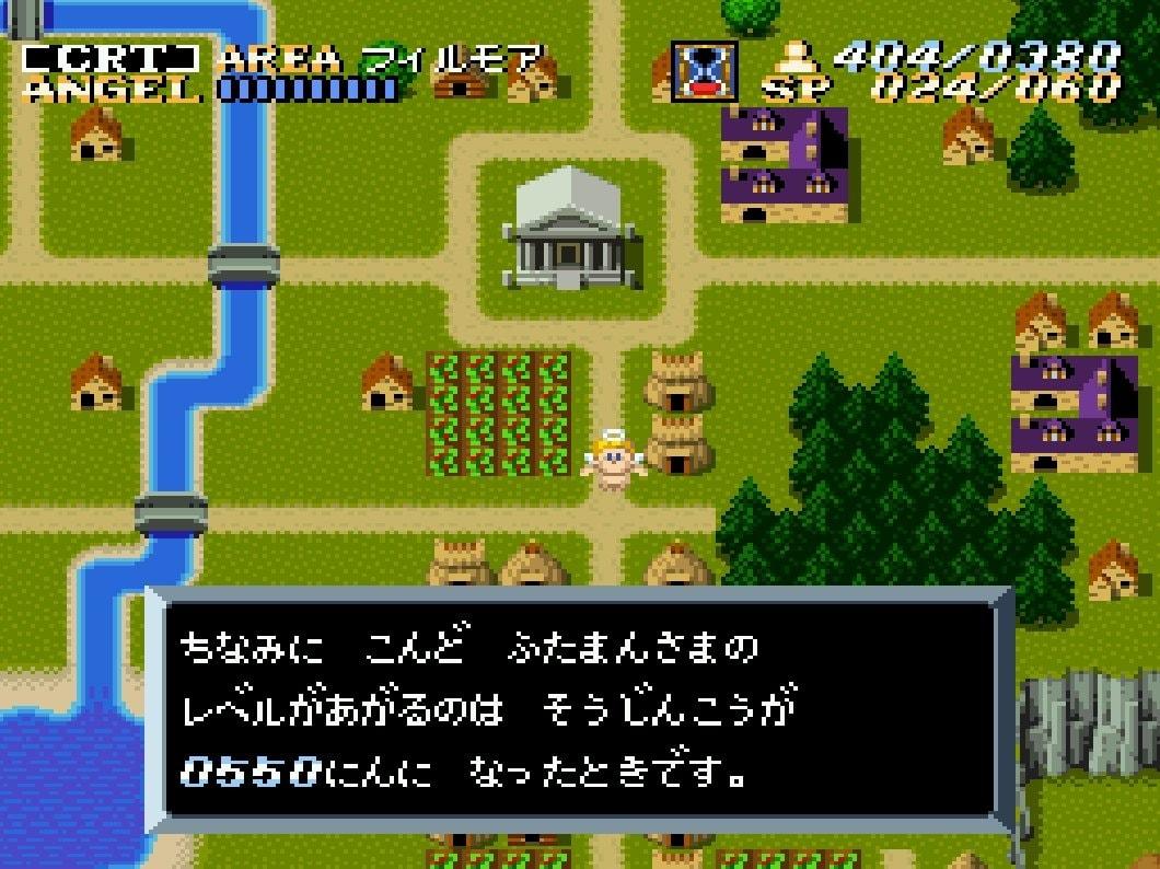 発売30周年! 古代祐三の神曲に衝撃『アクトレイザー』が示した「スーパーファミコン」の無限の可能性の画像006