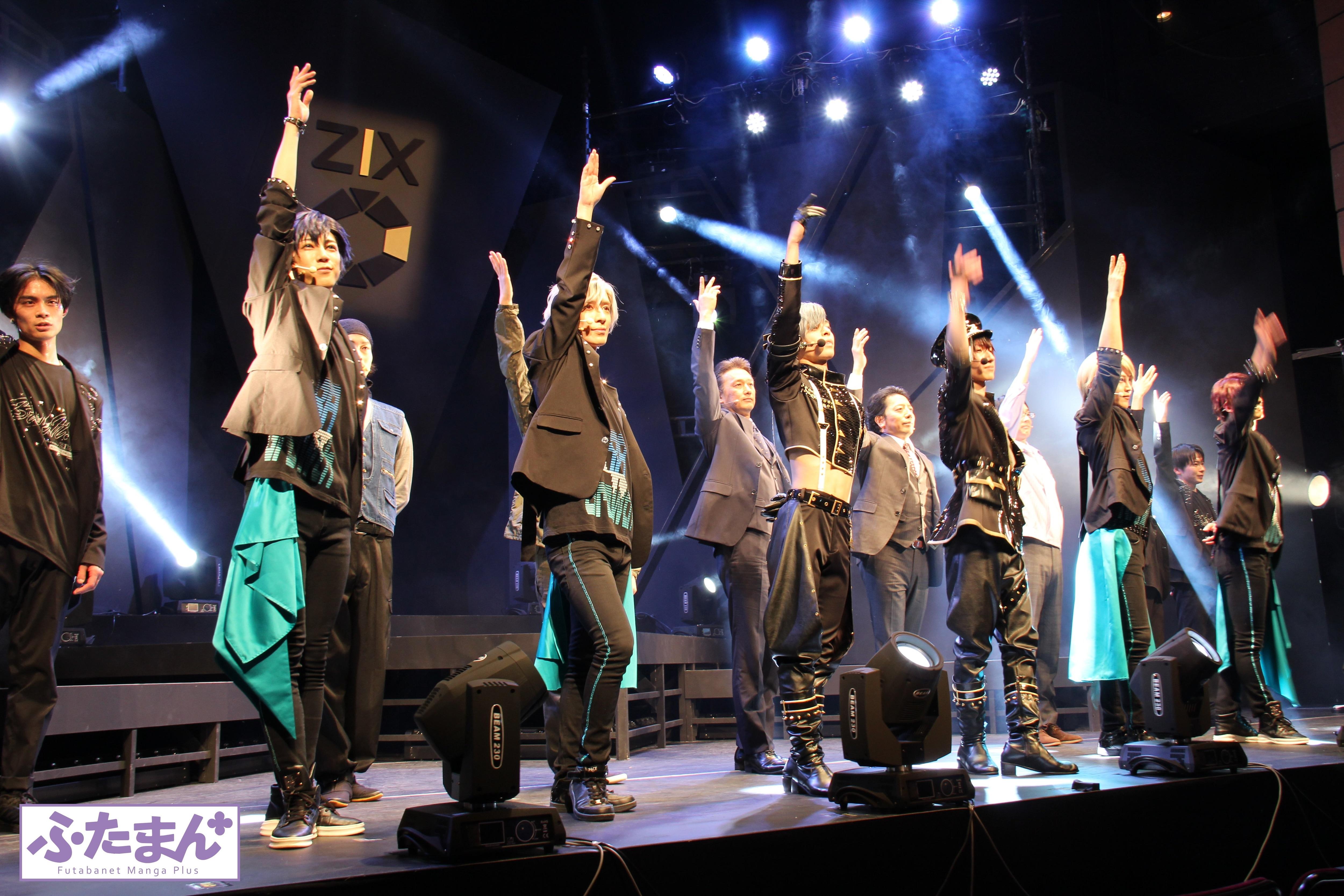 アウトローなZIXの魅力に酔いしれる2.5次元ダンスライブ「ALIVESTAGE」外伝 ZIX STAGE『Break It!』ゲネプロレポートの画像037