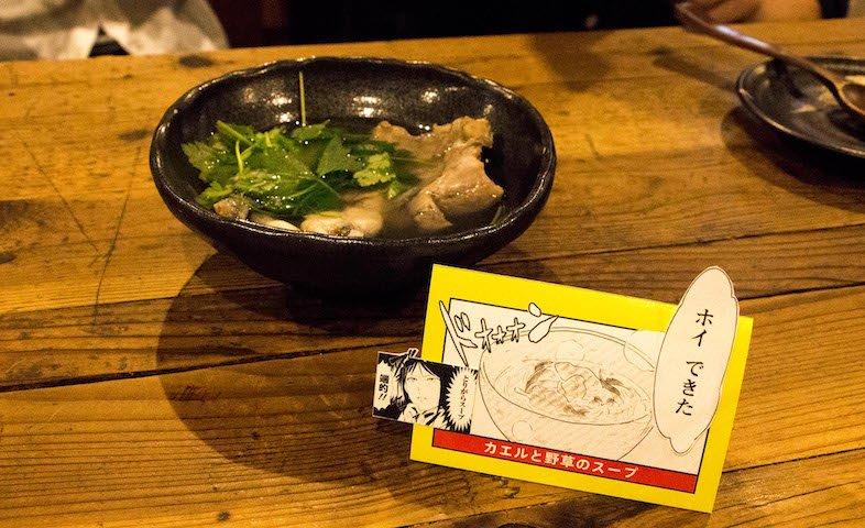 オオグソクムシってどんな味!? 人気コミック『桐谷さん ちょっそれ食うんすか!?』のメニューを期間限定販売!の画像003