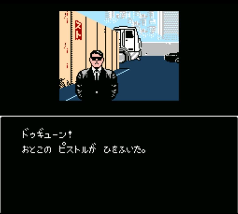転んで即死!刺されて即死!コロナで話題『AKIRA』のファミコン版は超理不尽ゲームだった【フジタのコラム】の画像010