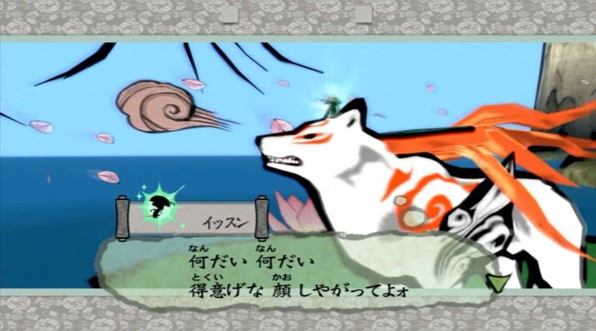 """『大神』15周年! 日本の神話と""""犬""""が好きになる、初ゲームにもぴったりな傑作【ヤマグチクエスト・コラム】の画像020"""