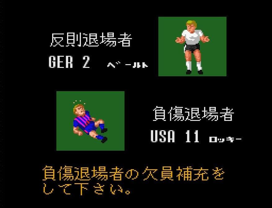 スーパーファミコン『スーパーフォーメーションサッカー』縦画面の画期的サッカーゲームにあった「2-3-5」の謎の画像005