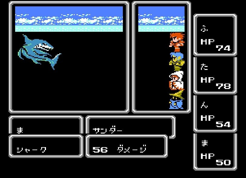 発売33周年!『ドラクエ』と並ぶ国民的RPGとなった、初代『ファイナルファンタジー』を回顧の画像003