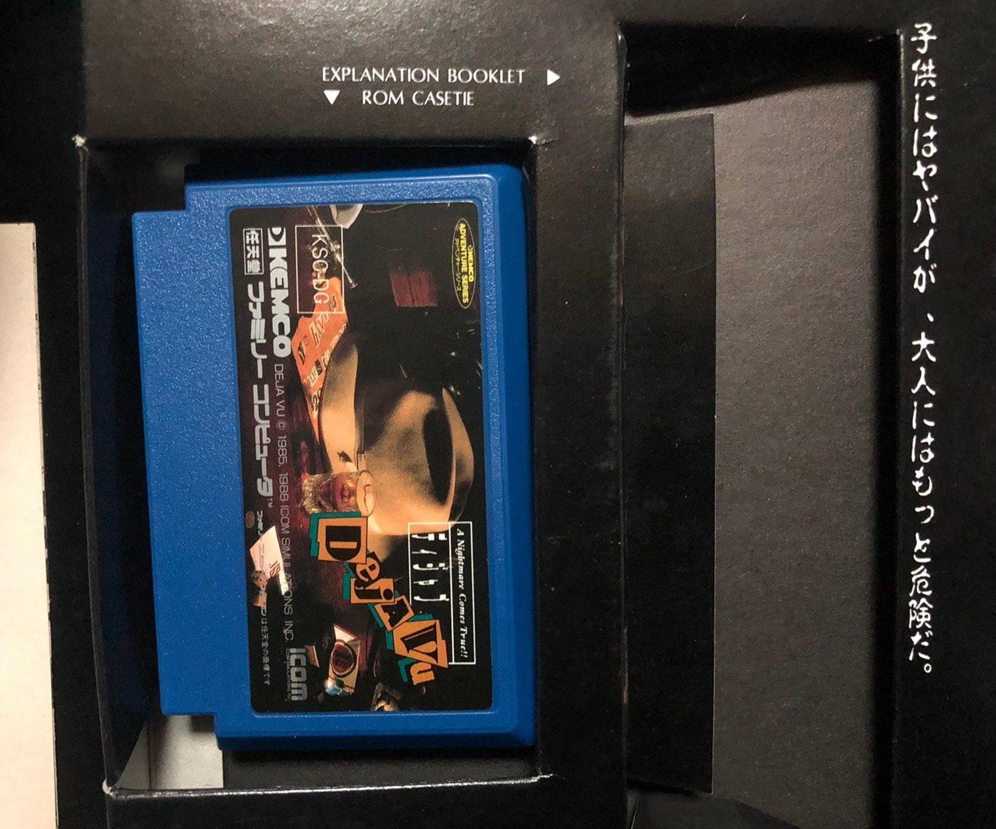 """『ポートピア』に『ファザナドゥ』今振り返るファミコンの""""箱""""の素晴らしさ、フジタが選ぶ最高の1本はこれだ!の画像001"""
