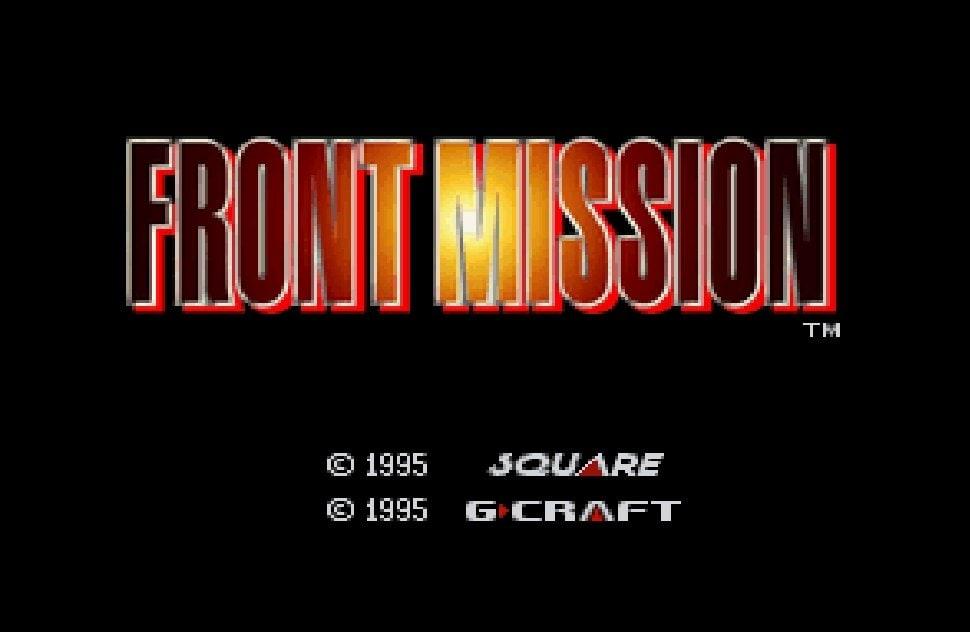 スーパーファミコン『フロントミッション』の画期的世界観! シミュレーションRPGの固定観念を変えた!?の画像001