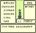 初代ポケモン強し!「ゲームボーイで最も好きだったRPG」ランキングの画像006