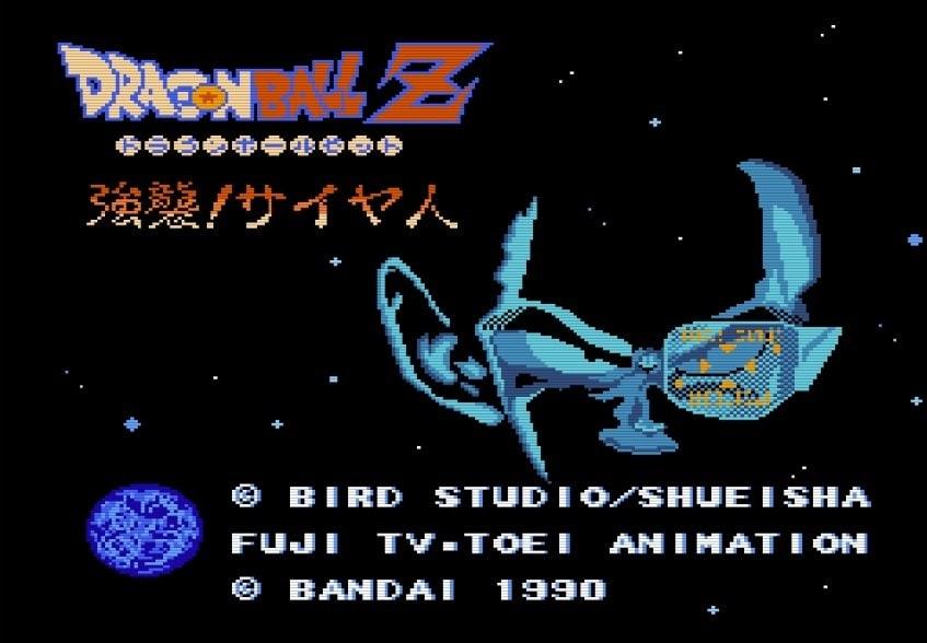 最強キャラは意外!? ファミコン版「ドラゴンボール」の傑作『強襲!サイヤ人』が発売30周年!の画像001