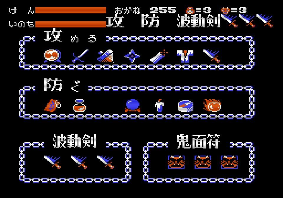 コナミ『月風魔伝』34年ぶりの新作発表で蘇る、ファミコン版「発売当時の憤り」の画像010