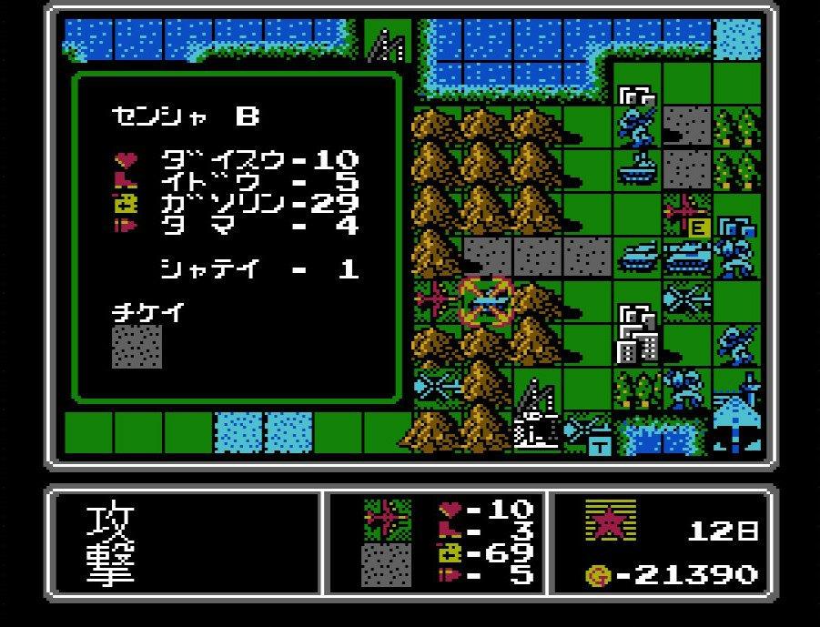 「かあちゃんたちには内緒だぞ!」名作『ファミコンウォーズ』は近代戦争を再現した超リアルな戦争ゲームだったの画像006