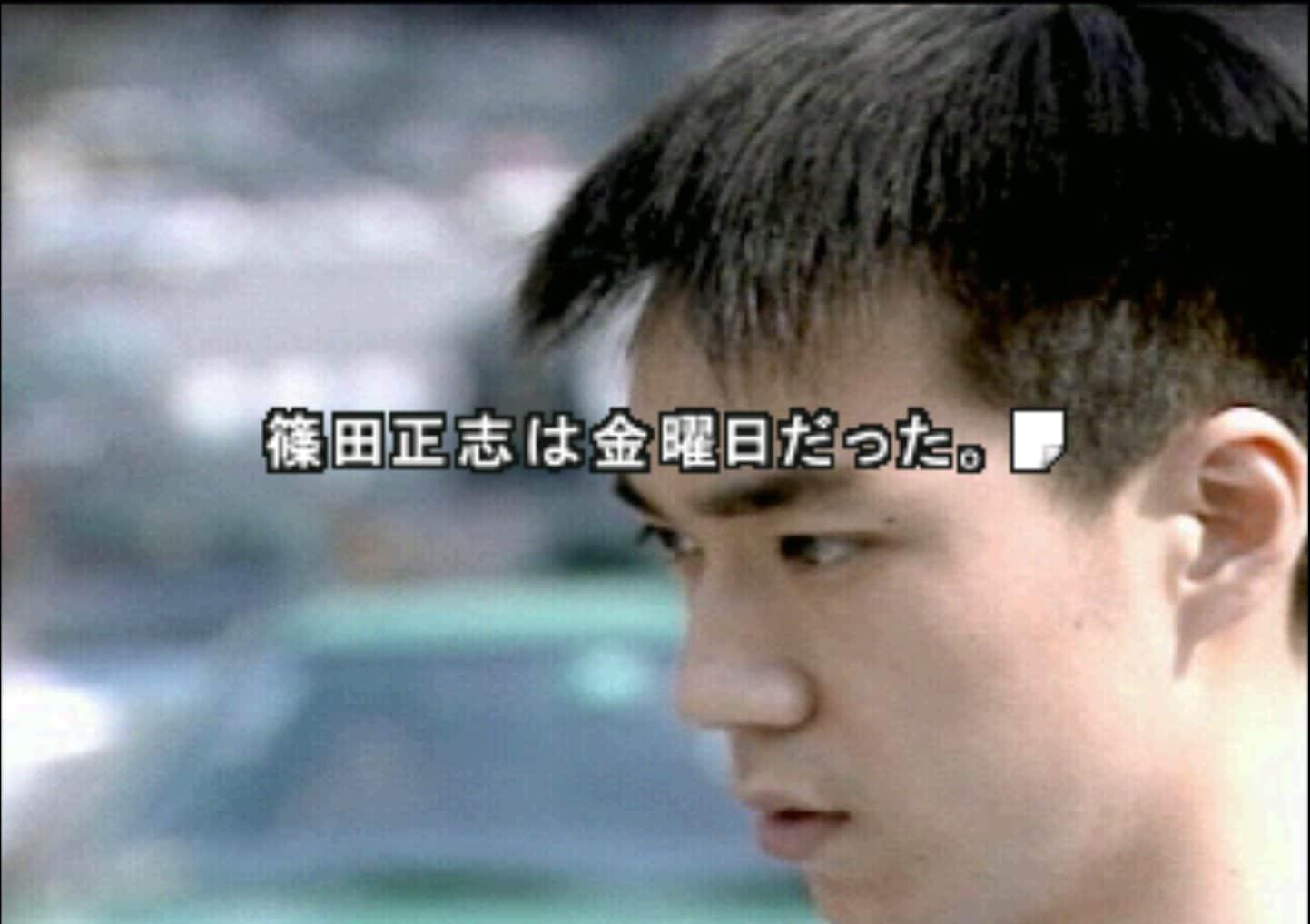 無名時代の窪塚洋介さんも出演、伝説の実写ゲーム『街』の圧倒的見せ方【ヤマグチクエスト・コラム】の画像011