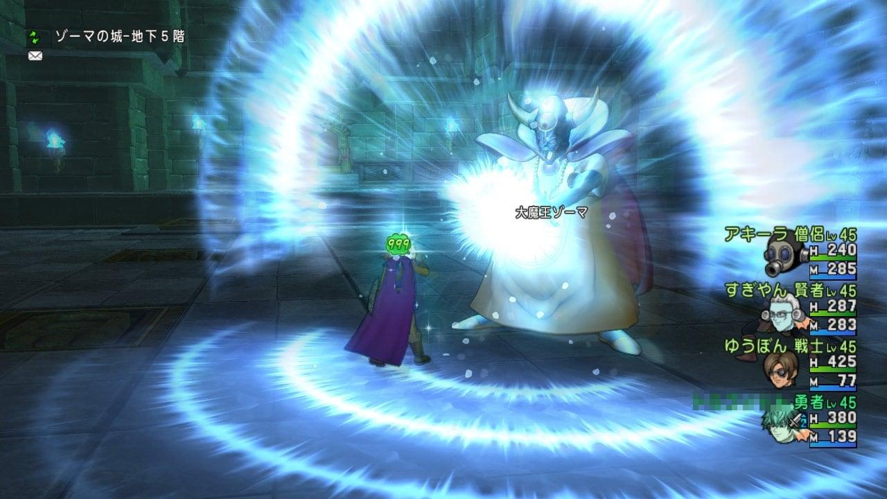 ゾーマが大魔王でバラモスは魔王? 『ドラゴンクエスト』シリーズの謎「魔王」と「大魔王」の違いとは?の画像005