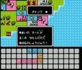 桃鉄だけじゃない、ファミコン芸人・フジタが選ぶみんながハマった「すごろくゲーム」といえばコレ!の画像011