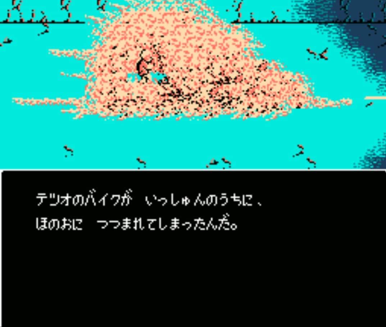転んで即死!刺されて即死!コロナで話題『AKIRA』のファミコン版は超理不尽ゲームだった【フジタのコラム】の画像003