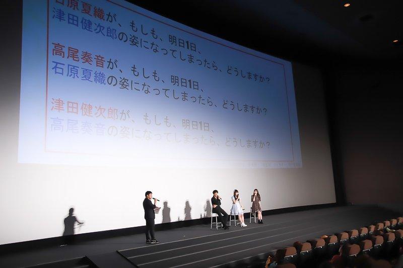 津田健次郎「そんな怒らなくても…」『魔王様、リトライ!』先行上映会に人気声優登壇の画像004