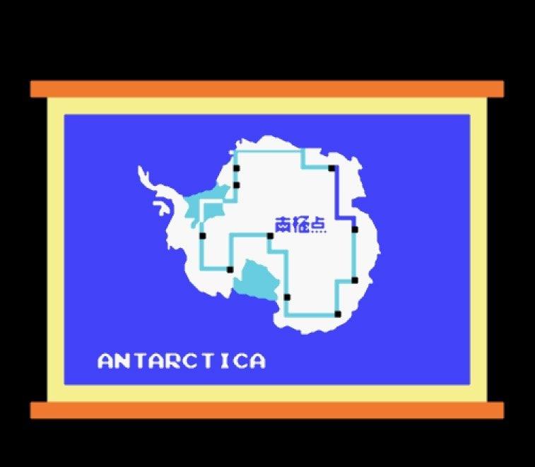 ファミコン版『けっきょく南極大冒険』35周年! 疾走するペンギンに熱中した日々の画像006