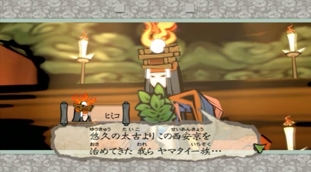 """『大神』15周年! 日本の神話と""""犬""""が好きになる、初ゲームにもぴったりな傑作【ヤマグチクエスト・コラム】の画像016"""