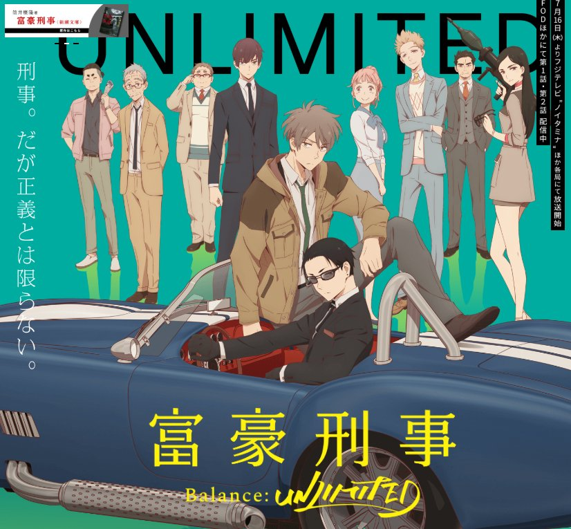 SAO、リゼロ、俺ガイル…アニメライターが独断で選ぶ「7月期のイチオシ新アニメ」の画像007