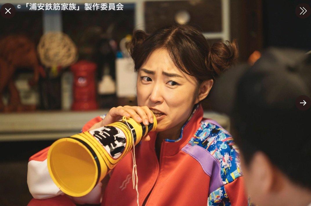 """お下劣発言に衝撃アドリブも!『浦安鉄筋家族』MEGUMIの""""大阪のおばちゃん""""感が刺さるの画像005"""