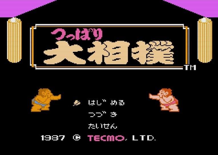 """""""もろだし""""の衝撃、ファミコン『つっぱり大相撲』で格ゲーばりの駆け引きを知った記憶の画像001"""