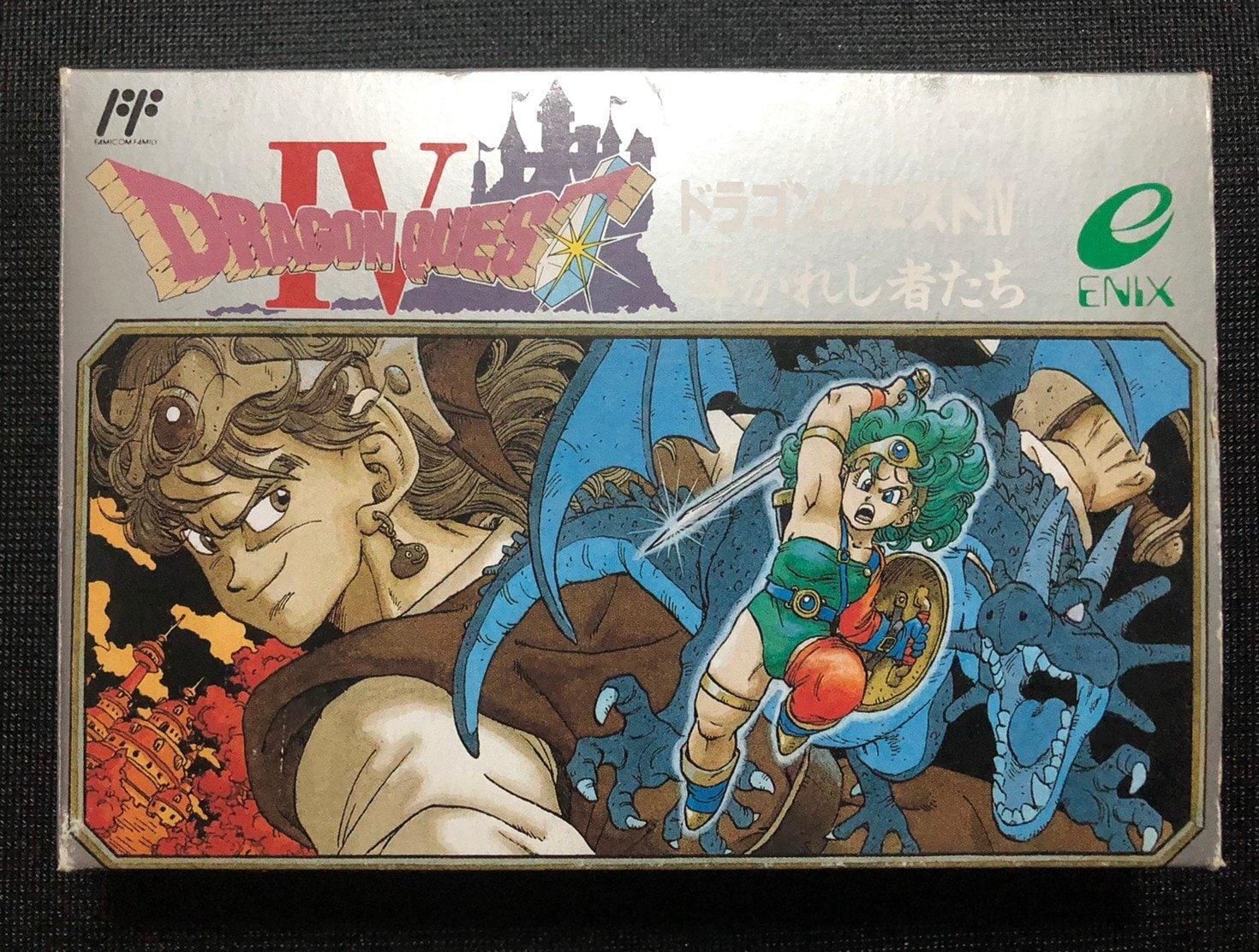 """『ポートピア』に『ファザナドゥ』今振り返るファミコンの""""箱""""の素晴らしさ、フジタが選ぶ最高の1本はこれだ!の画像006"""