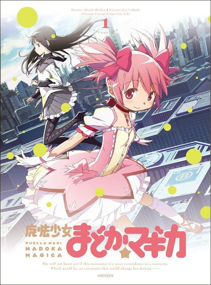 アニメ 2011 年