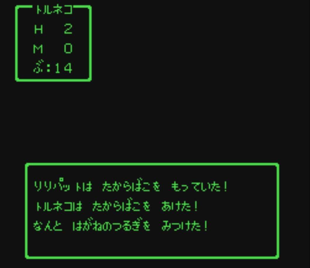 祝30周年『ドラクエ4』第3章・武器屋トルネコ、中毒性抜群「男の物語」を振り返るの画像006