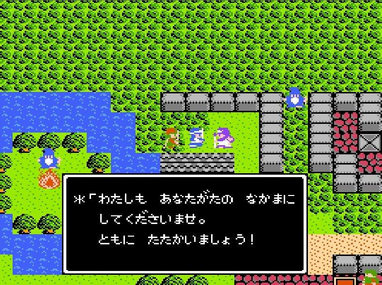 """ロンダルキアへの洞窟、パスワード違い…ファミコン版『ドラクエ2』の""""トラウマ""""を振り返るの画像004"""