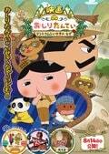 映画『おしりたんてい』三瓶由布子&山路和弘、女優・小林星蘭に「これからが本当に楽しみ」の画像002