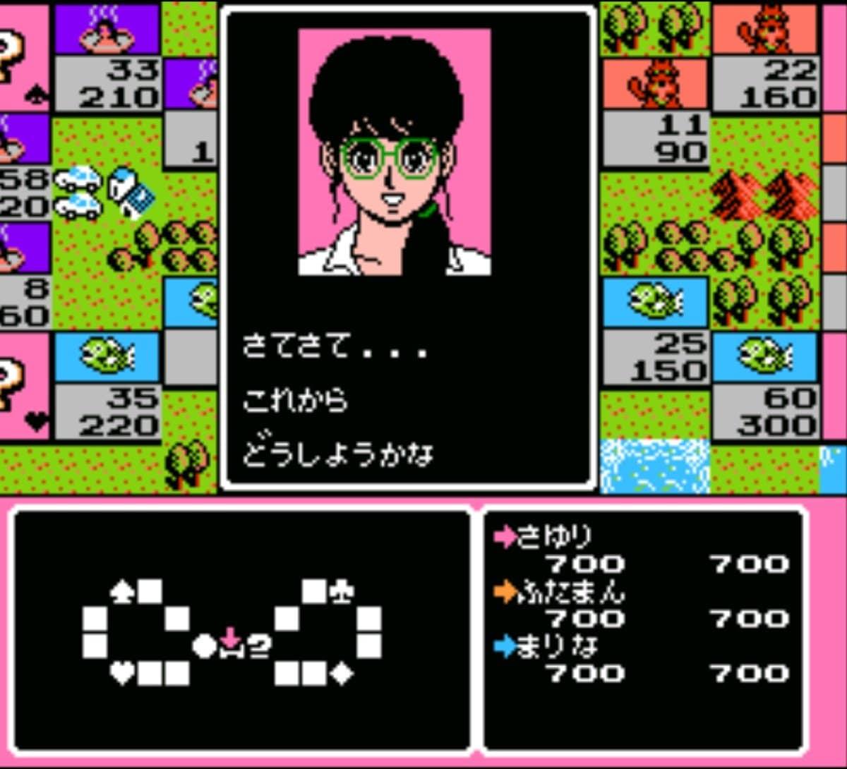 桃鉄だけじゃない、ファミコン芸人・フジタが選ぶみんながハマった「すごろくゲーム」といえばコレ!の画像007