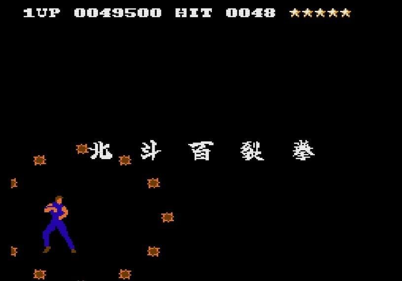 ファミコン芸人フジタ、少年ジャンプ原作「最凶の激ムズ」ソフト『北斗の拳』を語るの画像009
