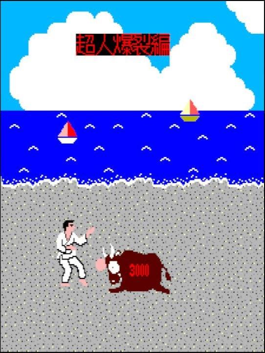 「さあ牛だ!」インパクト爆盛りアーケードゲーム『空手道』は対戦格闘ゲームの基礎を築いた名作だったの画像002