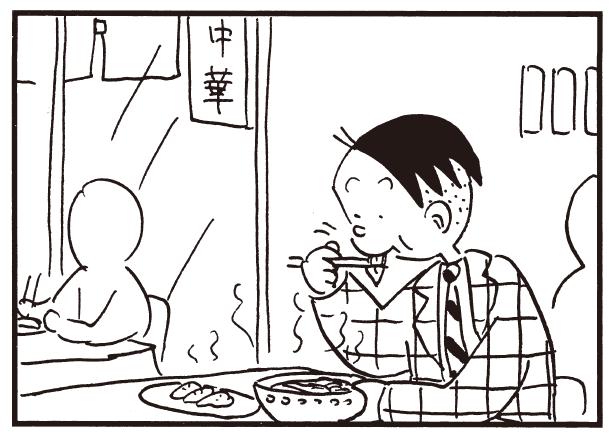 【無料試し読み】かりあげクン(98)「水泳大会」「フォークボール」…植田まさし