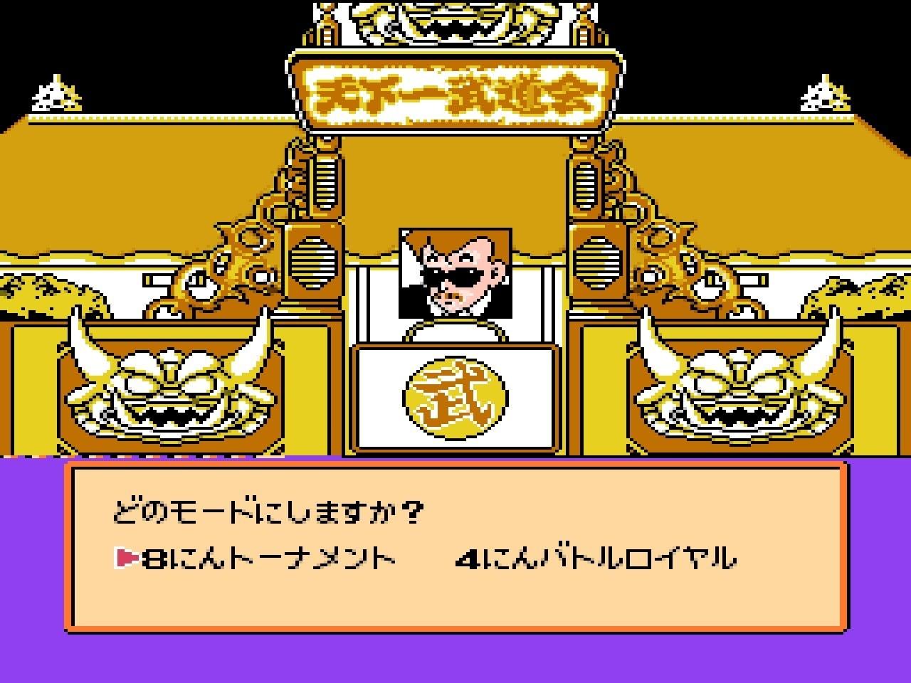 カード要素を取り入れた傑作、FC版『ドラゴンボールZII 激神フリーザ!!』が面白すぎた理由の画像008
