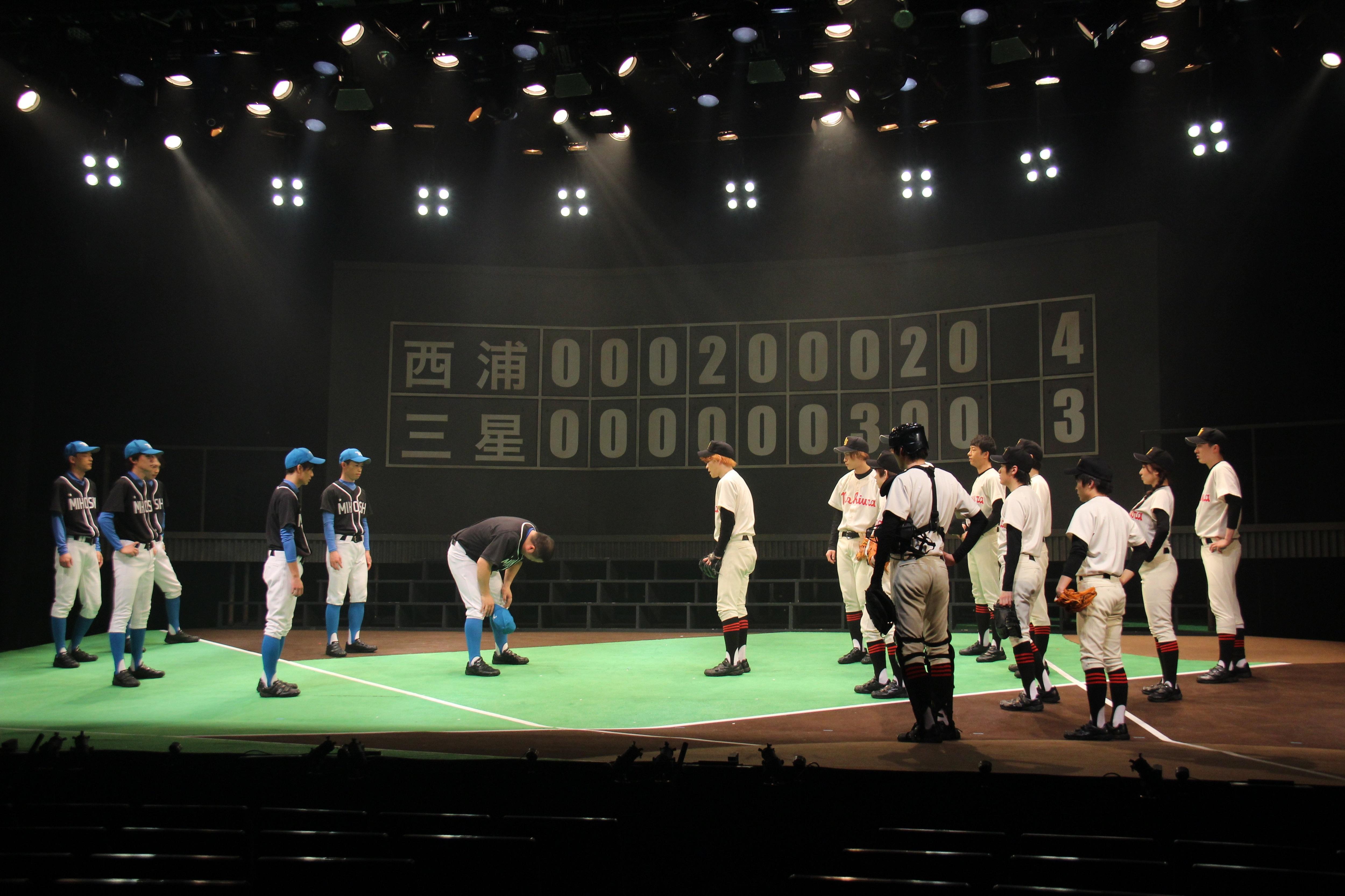 舞台『おおきく振りかぶって』ダブルヘッダー公演開幕、西銘駿「2作品って大変!」苦労を明かすの画像005