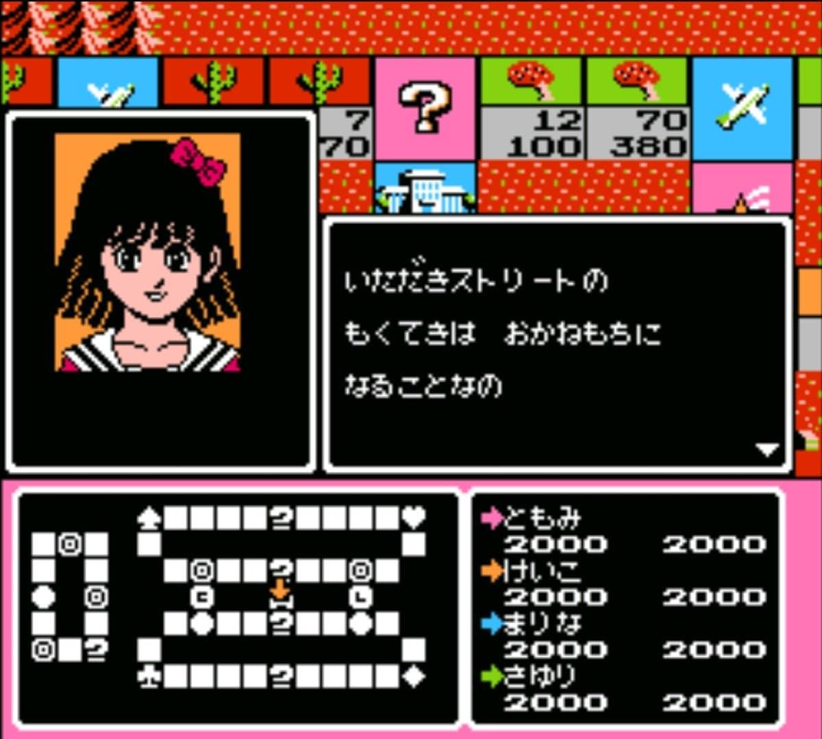 桃鉄だけじゃない、ファミコン芸人・フジタが選ぶみんながハマった「すごろくゲーム」といえばコレ!の画像003