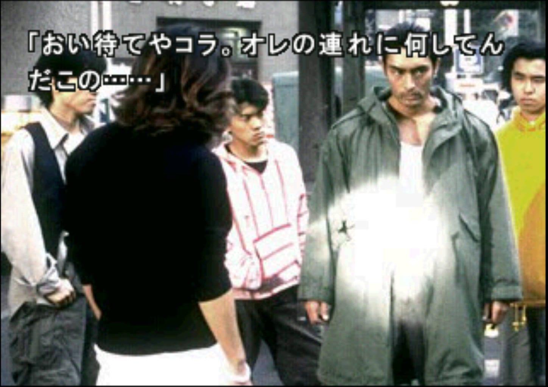 無名時代の窪塚洋介さんも出演、伝説の実写ゲーム『街』の圧倒的見せ方【ヤマグチクエスト・コラム】の画像009