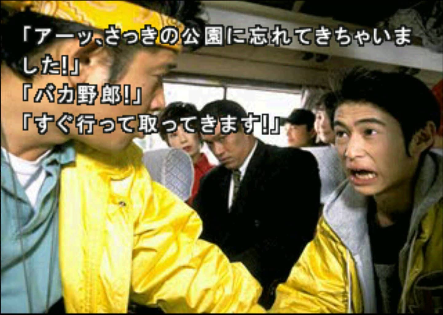 無名時代の窪塚洋介さんも出演、伝説の実写ゲーム『街』の圧倒的見せ方【ヤマグチクエスト・コラム】の画像006